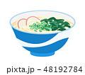 うどん 麺類 和食のイラスト 48192784