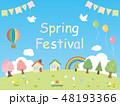 春 風景 家のイラスト 48193366
