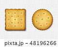 クラッカー 円 丸のイラスト 48196266