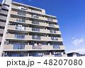 マンション 集合住宅 高層マンションの写真 48207080
