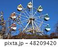 千手山公園の観覧車 48209420