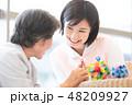 介護イメージ 折り紙 48209927