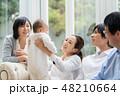家族 三世代 赤ちゃんの写真 48210664