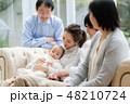 家族 ファミリー 三世代の写真 48210724