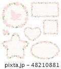 桜 花 春のイラスト 48210881