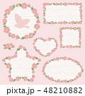 桜 花 春のイラスト 48210882