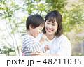男の子 子供 親子の写真 48211035