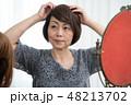 女性 シニア 髪の写真 48213702