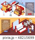 織物 工業 産業のイラスト 48215699