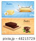バター カカオ テンプレートのイラスト 48215729
