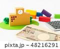教育費 学校の収入 学資 校舎 助成金 48216291