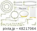 ベクター イラスト デザイン ai eps 音符 音楽 フレーム 飾り 金 ピアノ 高級 プレミアム 48217064