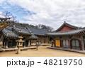 建築 アジア アジア人の写真 48219750