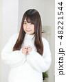 女性 女の子 ヘアスタイルの写真 48221544
