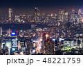 東京都 霧 都市風景の写真 48221759
