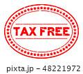 税金 税 課税のイラスト 48221972