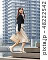 女性 ビジネス ビジネスウーマンの写真 48222542