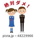高校生 女の子 男の子のイラスト 48229966