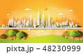 都市景観 都市風景 高層ビル群のイラスト 48230999