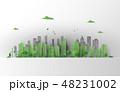 緑 都市 環境のイラスト 48231002