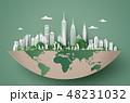 エコ 生態 エコロジーのイラスト 48231032