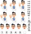 数字 表情 セットのイラスト 48231511