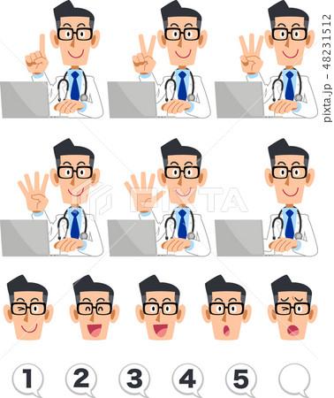 指で数字を数える医師の上半身とパソコン 表情と数字のセット 48231512