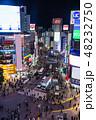 渋谷 スクランブル交差点 繁華街の写真 48232750