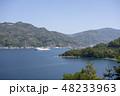 愛媛県八幡浜市 宇和海の風景 48233963
