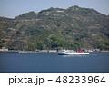 愛媛県八幡浜市 宇和海の風景 48233964