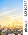 Japan 街 都市の写真 48240827