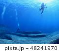 与那国島 海底遺跡 48241970