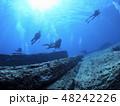 与那国島 海底遺跡 48242226