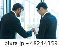 ビジネス ビジネスマン ミーティングの写真 48244359