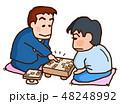 将棋をする男性 48248992