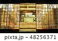 和風 家屋 背景 3D 横長 48256371