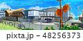 住宅地 背景 3D 横 48256373