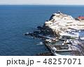 小樽 祝津パノラマ展望台からの眺め 48257071