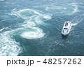 【徳島県】鳴門のうずしお 48257262