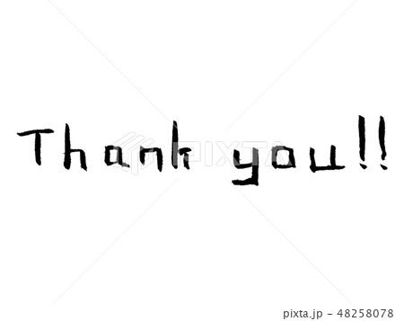 Thank you 筆文字 毛筆 48258078