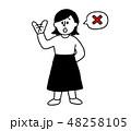 拒否する女性(シンプル) 48258105