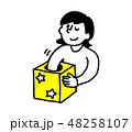 くじ引きをする女性(シンプル) 48258107
