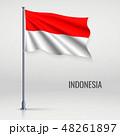 旗 フラッグ フラグのイラスト 48261897