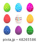 たまご タマゴ 卵のイラスト 48265586