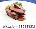 フレンチ・国産牛のポワレ(ステーキ) 48265858