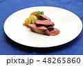 フレンチ・国産牛のポワレ(ステーキ) 48265860