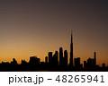 ブルジュ・ハリファとドバイの都市風景 マジックアワー 48265941
