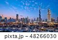 ブルジュ・ハリファとドバイの都市風景・夜景 48266030