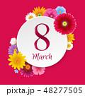 3月 8 八つのイラスト 48277505