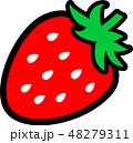 いちご 1個 48279311
